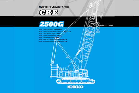 cke 2500 hydraulic crawler crane for hire