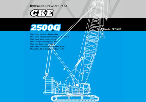 Kobelco CKE2500G-2 250t crawler crane hire
